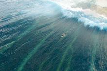 南台湾の大きな波